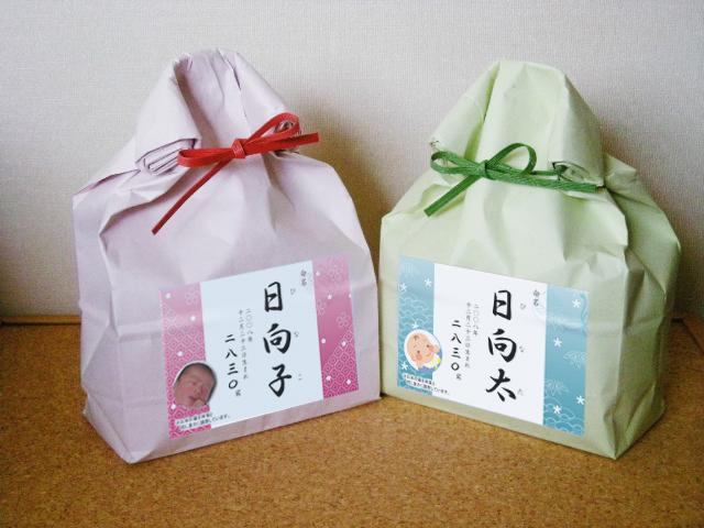 【送料無料】誕生米ビー(たんじょうべいびー)<和風>